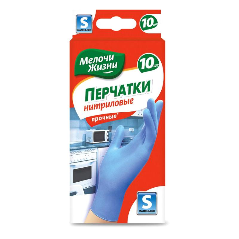Мелочи Жизни / Рукавички нітрилові Мелочи жизни міцні, розмір S, 10 шт.